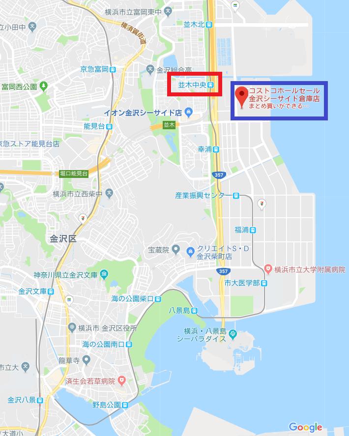 コストコ金沢シーサイド店 地図 場所 アクセス