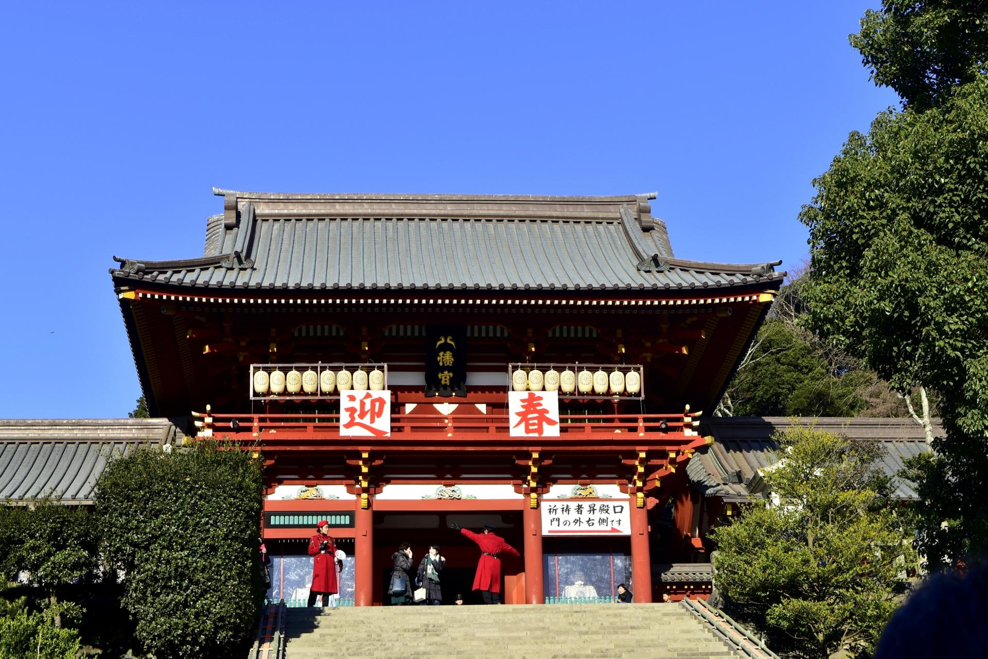 鎌倉 鶴岡八幡宮 本宮